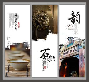 中国风元素展板