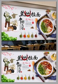中式兰州拉面面馆背景墙