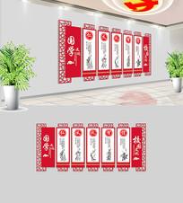 中式仁义礼智信校园文化墙