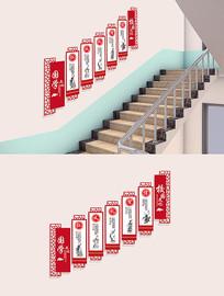 中式校园仁义礼智信楼梯文化墙