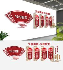 中式校园食堂文化墙