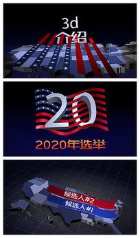 3d2020年选举年选举竞选视频模板