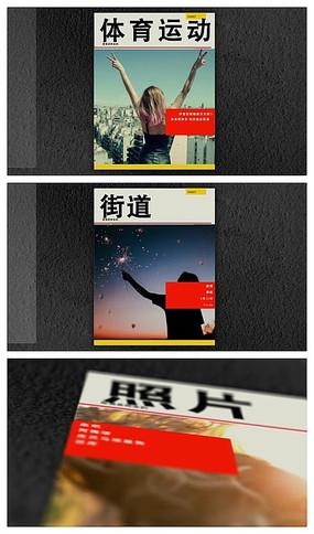 3维书籍封面演绎AE模板