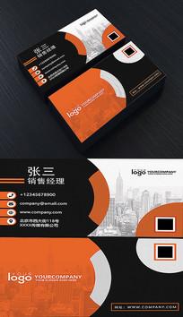 橙色现代简约商业企业公司名片
