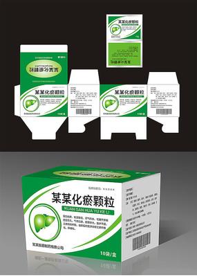 冲剂包装盒设计 CDR