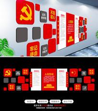 创意党建文化墙活动室文化墙