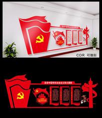 党建宣传文化墙设计