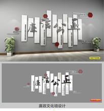 大气党建廉政大厅文化墙