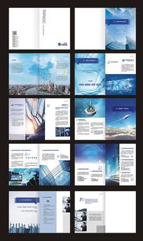 大数据宣传画册设计