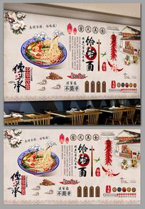 复古中式餐饮面馆饸饹面背景墙