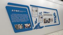 公司展厅文化形象墙设计