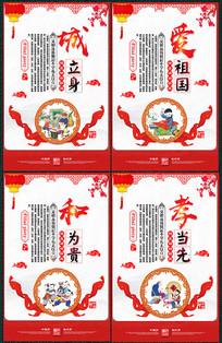 红色中华文明礼仪宣传展板