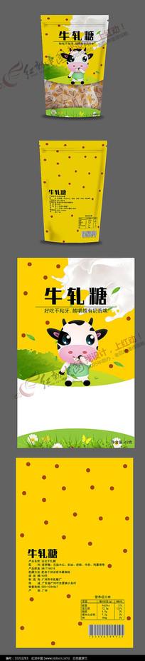 黄色牛轧糖奶牛包装设计