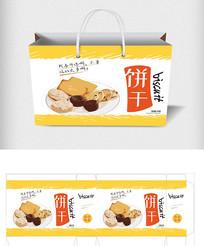 简约饼干食品礼盒包装设计