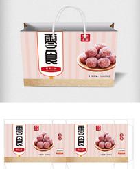 简约零食包装设计