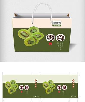 简约零食礼盒包装设计