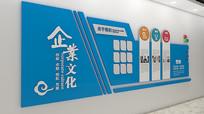 精美实用公司企业文化墙设计