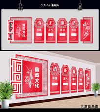 精品廉政文化墙设计