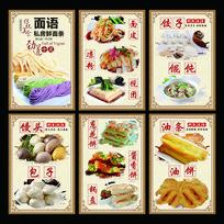美食小吃海报设计