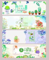 盆景盆栽海报设计