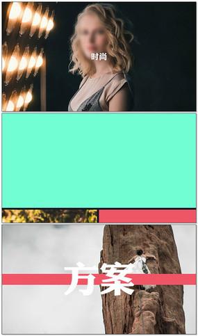 时尚九宫格演绎图文展示视频模板