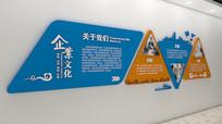 实用单位企业文化形象墙设计