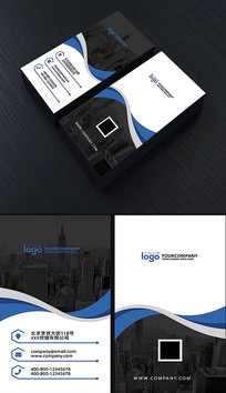 竖版蓝色公司企业商业名片 PSD