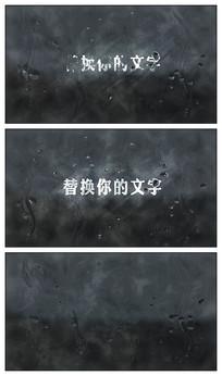 水滴在玻璃上滑落logo演绎视频模板