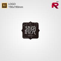 甜品店字体LOGO  AI