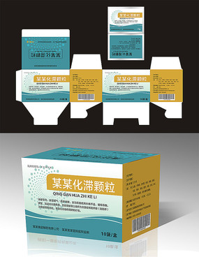 药品包装盒设计 CDR
