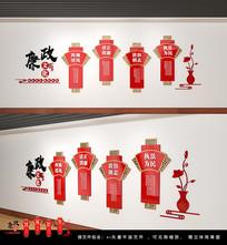 中国风党建廉政文化墙