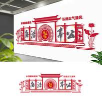 中式廉政文化墙党员活动室展板