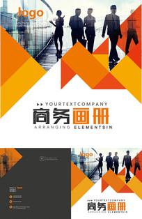 橙色创意商务投资企业画册封面