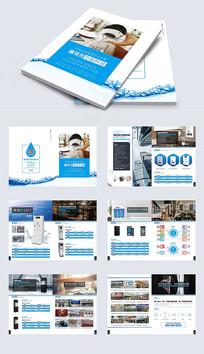 创意蓝色科技公司宣传册设计