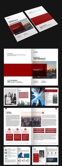 红色现代画册设计