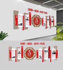 红色中式企业文化墙设计