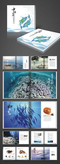 简洁风格渔业企业画册
