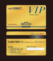 金色尊贵的VIP房卡