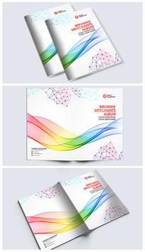 企业画册产品手册封面