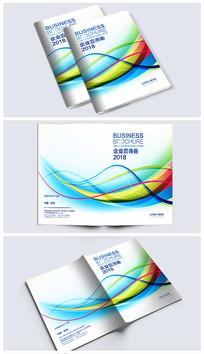 企业画册产品手册封面设计