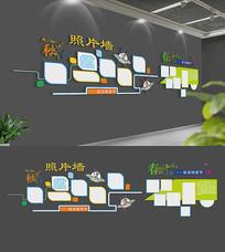 企业宣传照片墙设计