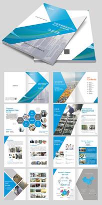 时尚科技企业画册设计
