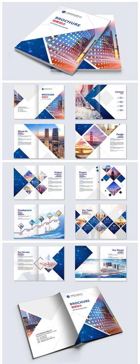 时尚蓝色通用企业宣传画册