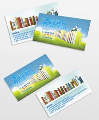 图书馆图书借阅卡vip卡