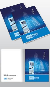 现代风格商用中央空调画册封面