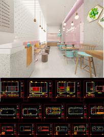 饮品店小清新设计CAD施工图