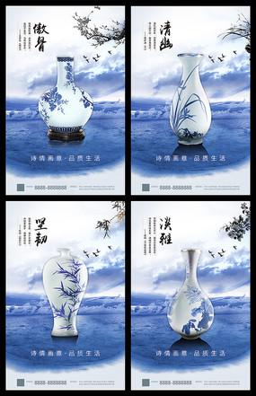 中国风房地产广告宣传海报