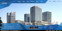 房地产公司企业网站首页模板