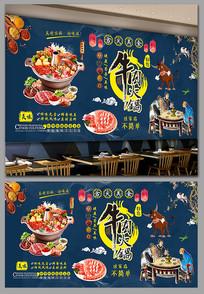 复古牛肉火锅工装美食背景墙