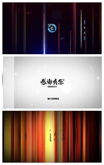 朦胧感演绎logo创新时代视频模板